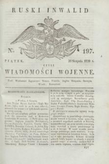 Ruski Inwalid : czyli wiadomości wojenne. 1820, № 197 (20 sierpnia)