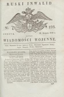 Ruski Inwalid : czyli wiadomości wojenne. 1820, № 198 (21 sierpnia)
