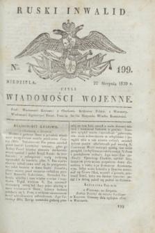Ruski Inwalid : czyli wiadomości wojenne. 1820, № 199 (22 sierpnia)
