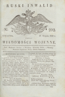 Ruski Inwalid : czyli wiadomości wojenne. 1820, № 202 (26 sierpnia)