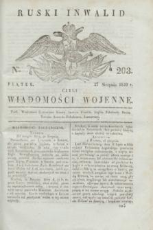 Ruski Inwalid : czyli wiadomości wojenne. 1820, № 203 (27 sierpnia)