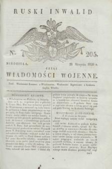 Ruski Inwalid : czyli wiadomości wojenne. 1820, № 205 (29 sierpnia)