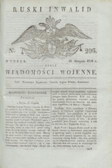 Ruski Inwalid : czyli wiadomości wojenne. 1820, № 206 (31 sierpnia)