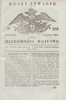 Ruski Inwalid : czyli wiadomości wojenne. 1820, № 208 (2 września)