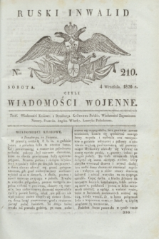 Ruski Inwalid : czyli wiadomości wojenne. 1820, № 210 (4 września)