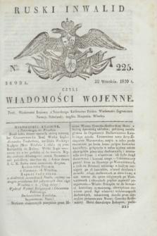 Ruski Inwalid : czyli wiadomości wojenne. 1820, № 225 (22 września)