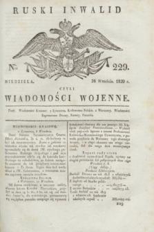 Ruski Inwalid : czyli wiadomości wojenne. 1820, № 229 (26 września)