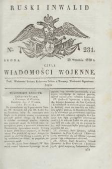 Ruski Inwalid : czyli wiadomości wojenne. 1820, № 231 (29 września)