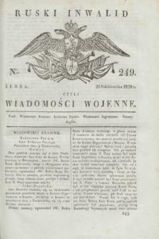 Ruski Inwalid : czyli wiadomości wojenne. 1820, № 249 (20 października)