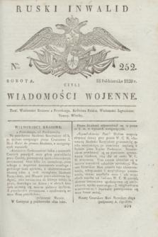 Ruski Inwalid : czyli wiadomości wojenne. 1820, № 252 (23 października)
