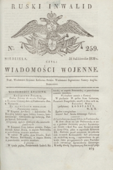 Ruski Inwalid : czyli wiadomości wojenne. 1820, № 259 (31 października)