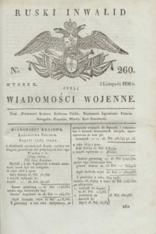 Ruski Inwalid : czyli wiadomości wojenne. 1820, № 260 (2 listopada)
