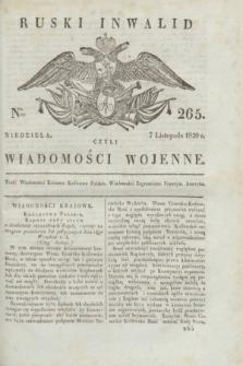 Ruski Inwalid : czyli wiadomości wojenne. 1820, № 265 (7 listopada)