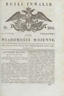 Ruski Inwalid : czyli wiadomości wojenne. 1820, № 266 (9 listopada)