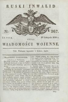 Ruski Inwalid : czyli wiadomości wojenne. 1820, № 267 (10 listopada)