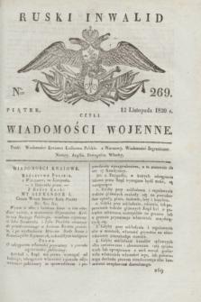 Ruski Inwalid : czyli wiadomości wojenne. 1820, № 269 (12 listopada)