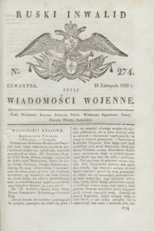 Ruski Inwalid : czyli wiadomości wojenne. 1820, № 274 (18 listopada)