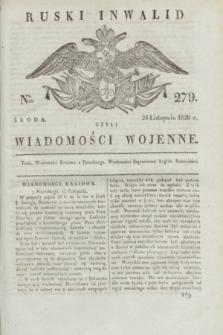 Ruski Inwalid : czyli wiadomości wojenne. 1820, № 279 (24 listopada)
