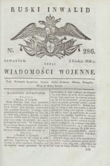 Ruski Inwalid : czyli wiadomości wojenne. 1820, № 286 (2 grudnia)