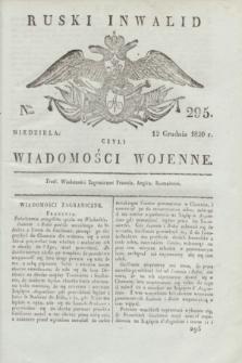 Ruski Inwalid : czyli wiadomości wojenne. 1820, № 295 (12 grudnia)