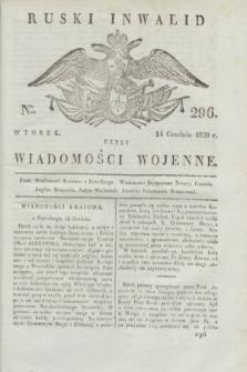 Ruski Inwalid : czyli wiadomości wojenne. 1820, № 296 (14 grudnia)