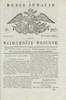 Ruski Inwalid : czyli wiadomości wojenne. 1820, № 297 (15 grudnia)