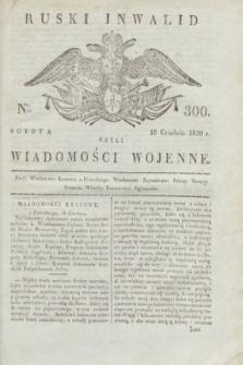 Ruski Inwalid : czyli wiadomości wojenne. 1820, № 300 (18 grudnia)