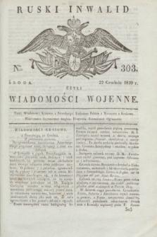 Ruski Inwalid : czyli wiadomości wojenne. 1820, № 303 (22 grudnia)