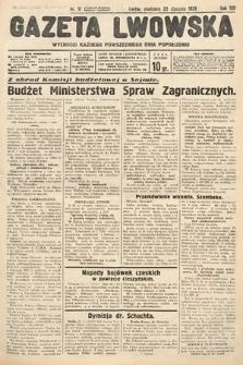 Gazeta Lwowska. 1939, nr17