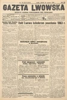 Gazeta Lwowska. 1939, nr18