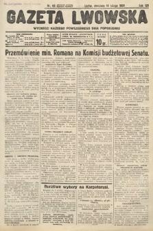 Gazeta Lwowska. 1939, nr40