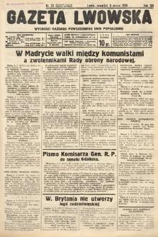 Gazeta Lwowska. 1939, nr55