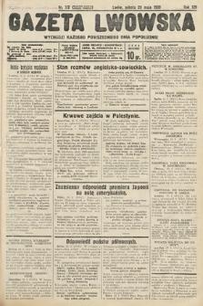Gazeta Lwowska. 1939, nr112