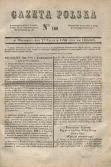 Gazeta Polska. 1830, Nro 160 (17 czerwca)