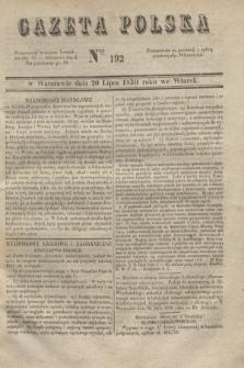 Gazeta Polska. 1830, Nro 192 (20 lipca)
