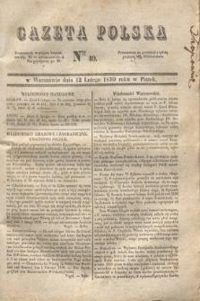 Gazeta Polska. 1830, Nro 40 (12 lutego) + dod.