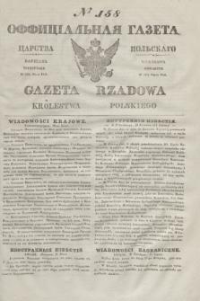 Gazeta Rządowa Królestwa Polskiego = Оффицiальная Газета Царства Польскaго. 1841, № 158 (22 lipca) + dod