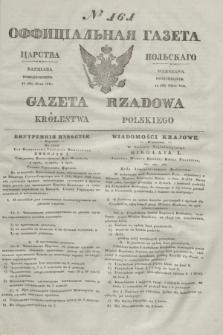 Gazeta Rządowa Królestwa Polskiego = Оффицiальная Газета Царства Польскaго. 1841, № 161 (26 lipca) + dod