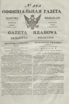 Gazeta Rządowa Królestwa Polskiego = Оффицiальная Газета Царства Польскaго. 1841, № 165 (30 lipca) + dod