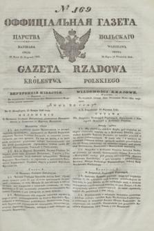 Gazeta Rządowa Królestwa Polskiego = Оффицiальная Газета Царства Польскaго. 1841, № 169 (4 sierpnia) + dod