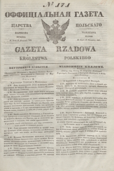 Gazeta Rządowa Królestwa Polskiego = Оффицiальная Газета Царства Польскaго. 1841, № 171 (6 sierpnia) + dod