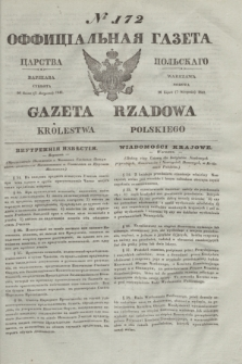 Gazeta Rządowa Królestwa Polskiego = Оффицiальная Газета Царства Польскaго. 1841, № 172 (7 sierpnia) + dod