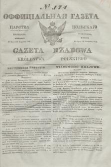 Gazeta Rządowa Królestwa Polskiego = Оффицiальная Газета Царства Польскaго. 1841, № 174 (10 sierpnia) + dod