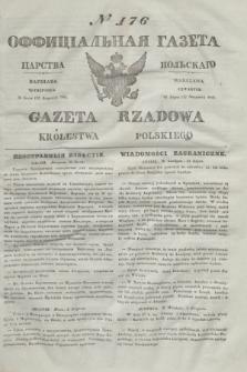 Gazeta Rządowa Królestwa Polskiego = Оффицiальная Газета Царства Польскaго. 1841, № 176 (12 siepnia) + dod