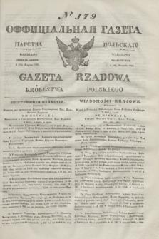 Gazeta Rządowa Królestwa Polskiego = Оффицiальная Газета Царства Польскaго. 1841, № 179 (16 sierpnia) + dod