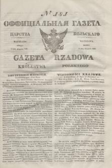 Gazeta Rządowa Królestwa Polskiego = Оффицiальная Газета Царства Польскaго. 1841, № 181 (18 sierpnia) + dod