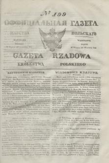 Gazeta Rządowa Królestwa Polskiego = Оффицiальная Газета Царства Польскaго. 1841, № 199 (10 września) + dod