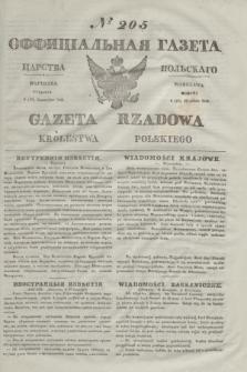 Gazeta Rządowa Królestwa Polskiego = Оффицiальная Газета Царства Польскaго. 1841, № 205 (18 września) + dod