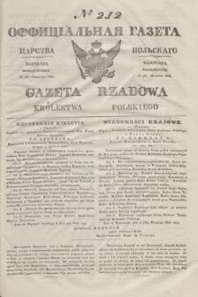 Gazeta Rządowa Królestwa Polskiego = Оффицiальная Газета Царства Польскaго. 1841, № 212 (27 września) + dod