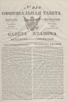 Gazeta Rządowa Królestwa Polskiego = Оффицiальная Газета Царства Польскaго. 1841, № 213 (28 września) + dod